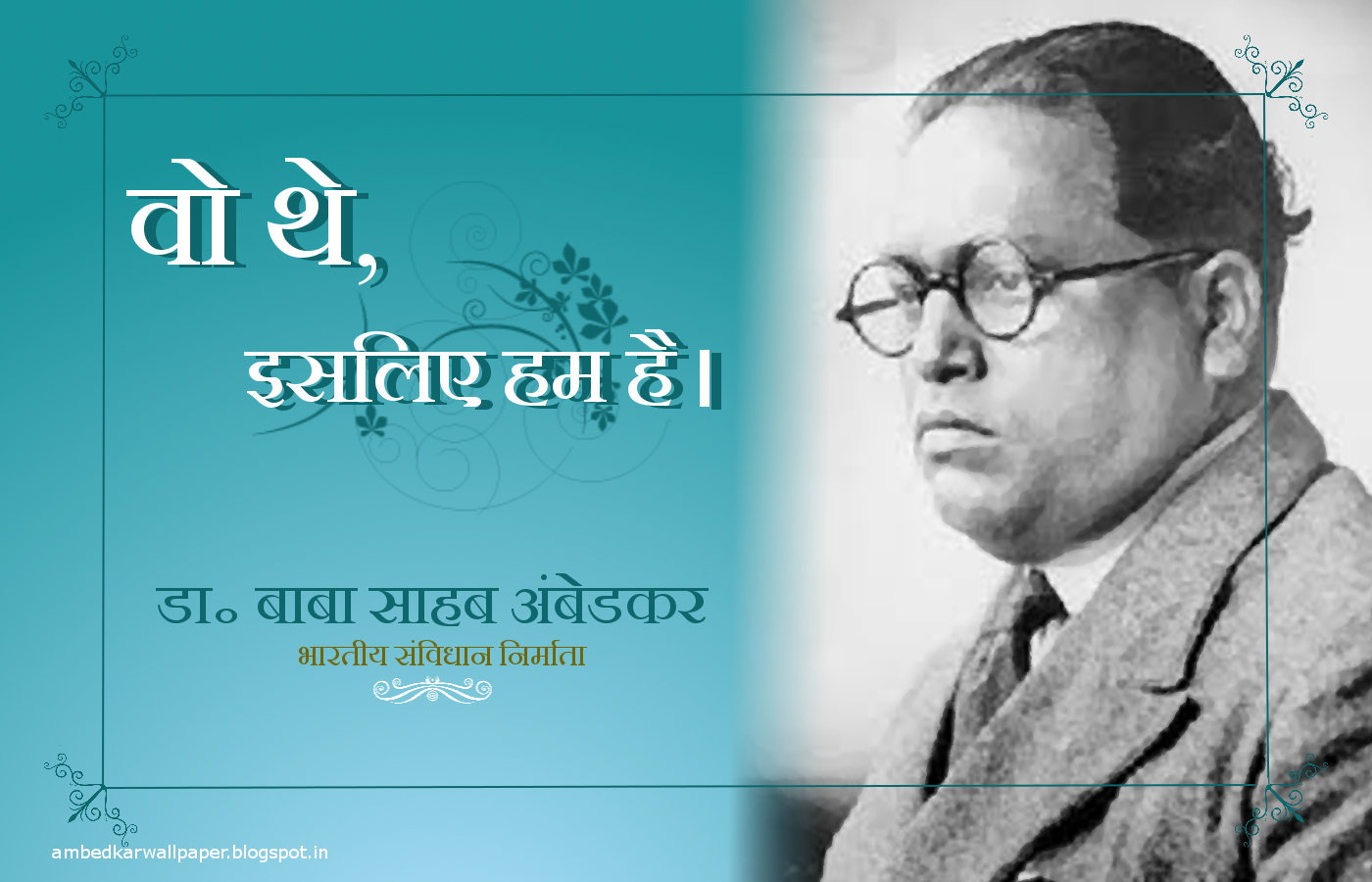 dr br ambedkar a multidimensional personality B r ambedkar biography home⇒indiagk⇒great indian personality⇒dr b r ambedkar dr b r ambedkar is the chief architect of indian constitution and was a great socio-political reformer.
