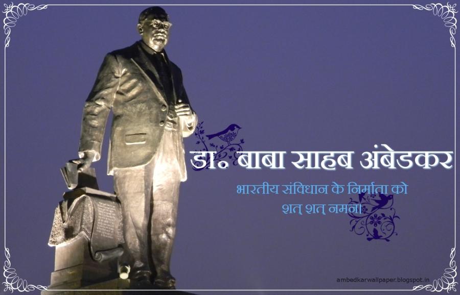 Dr Ambedkar Wallpapers Photos