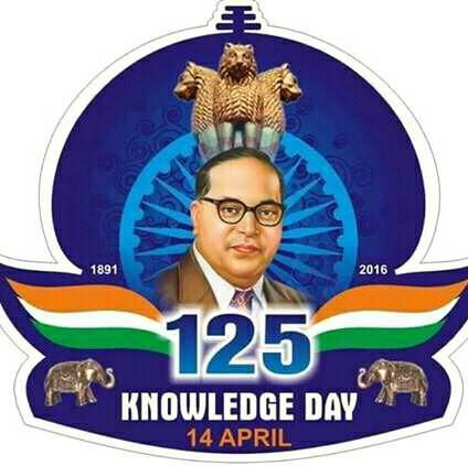 Dr Ambedkar Imagesphotos Wallpapers For 125th Dr Ambedkar Jayanti