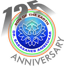 Dr Ambedkar Images/Photos/ Wallpapers for 125th Dr Ambedkar Jayanti