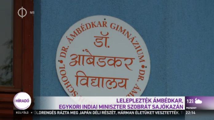 Dr. Ambedkar School at Hungary