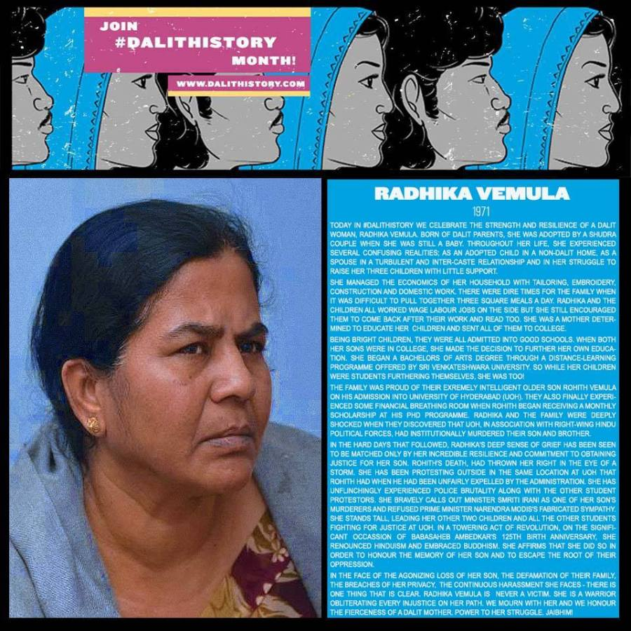Radhika Vemula