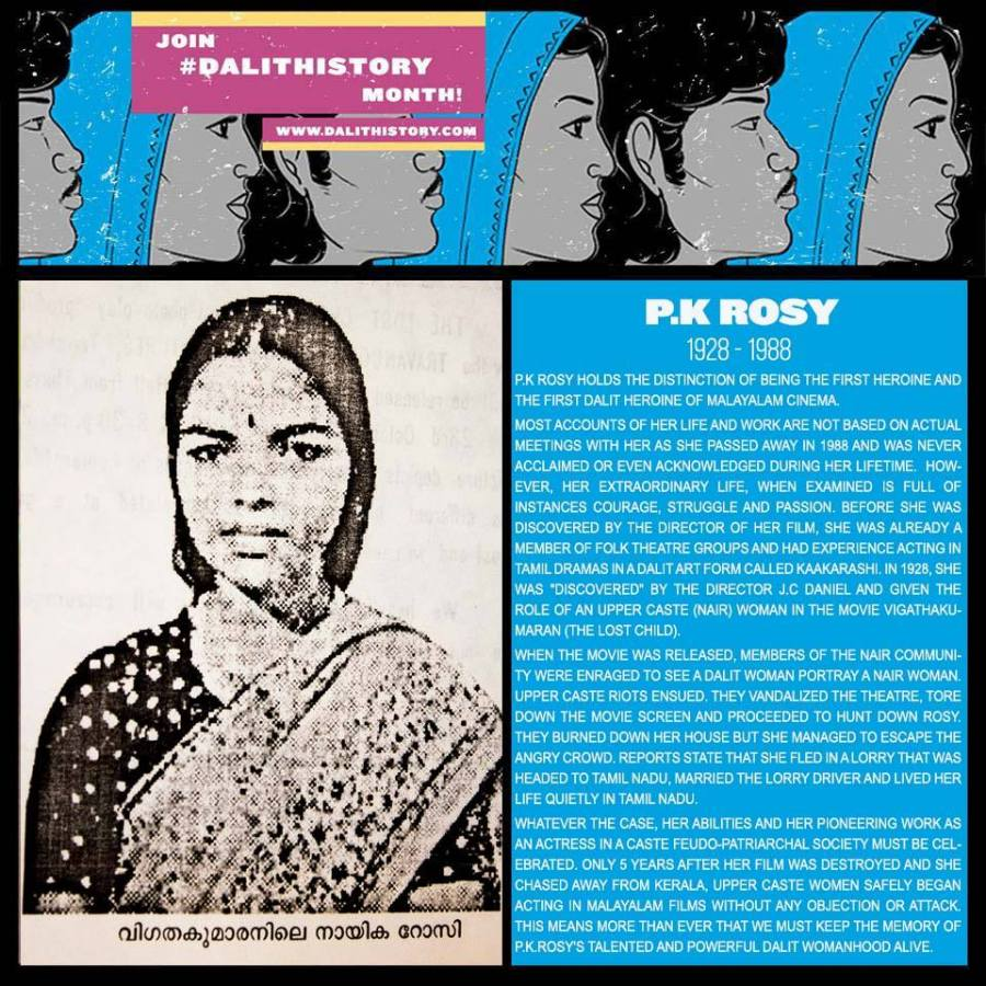 Dalit History Month - Remembering P. K. Rosy