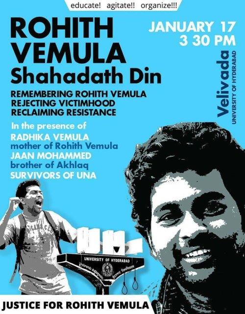 Rohith Vemula Shahadath Din